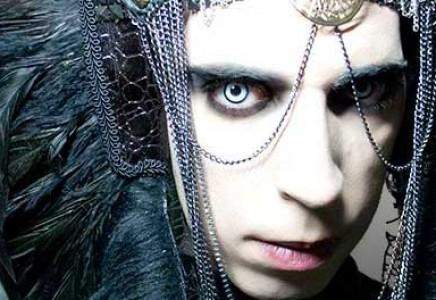 La Universidad Complutense de Madrid inaugura una nueva exposición del oscuro artista MIEDHO.